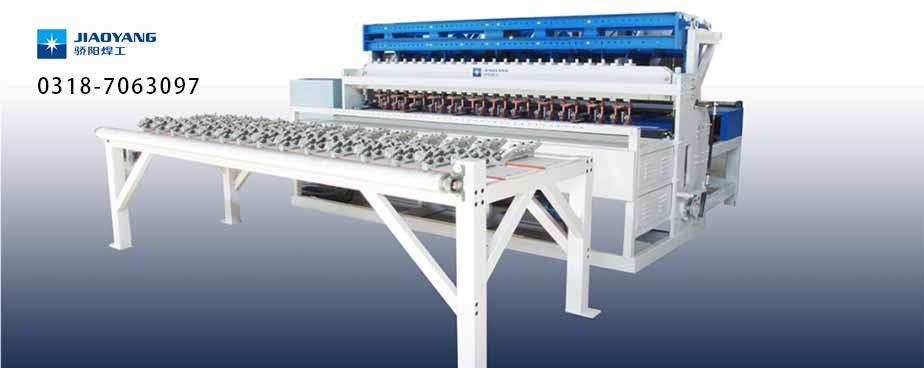 Jiaoyang High Quality Welded Galvanized Wire Mesh Roll Machine
