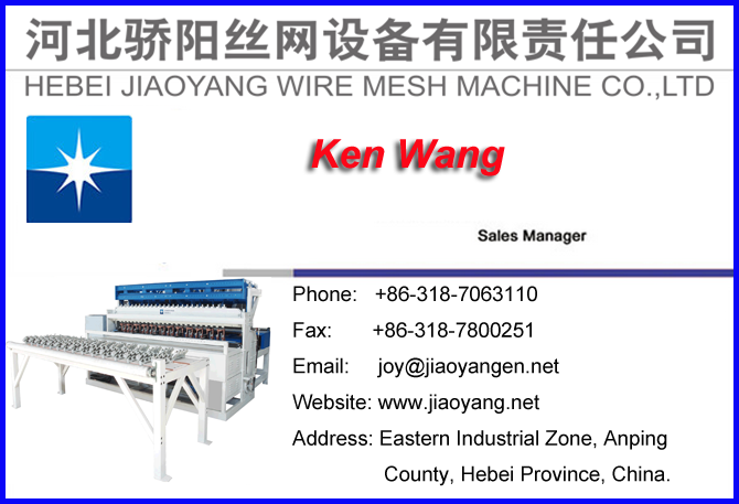 Jiaoyang Wire Mesh Machine